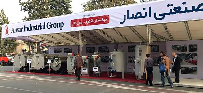 غرفه گروه صنعتی انصار در نمایشگاه تاسیسات تهران