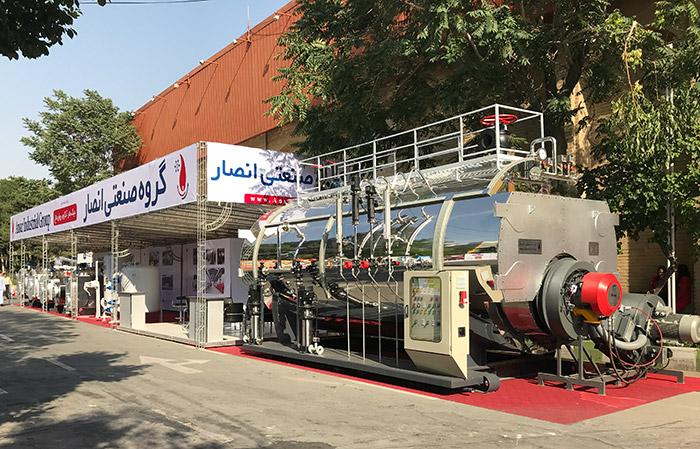 دیگ بخار 10 تن گروه صنعتی انصار در نمایشگاه صنایع غذایی