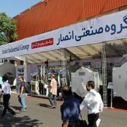 نمایشگاه اگروفود - دیگ بخار سه پاس انصار
