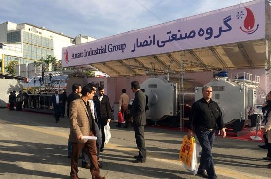 غرفه گروه صنعتی انصار در نمایشگاه تاسیسات تهران 94