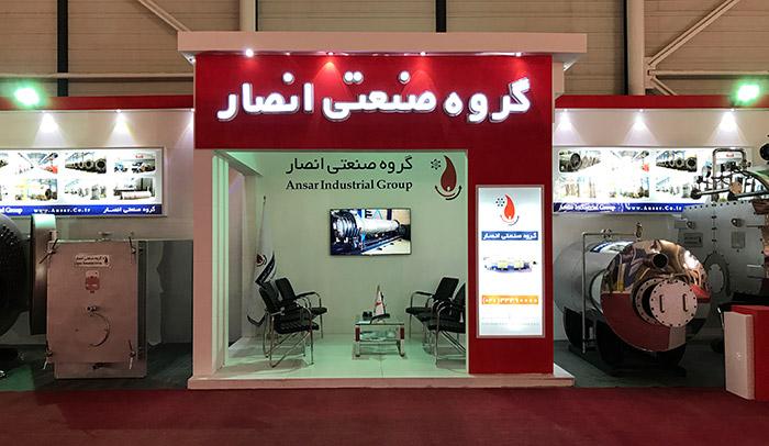 شرکت انصار در نمایشگاه مشهد