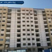 برج مسکونی باران شهرکرد سرمایه گذاری مسکن دیگ آبگرم انصار