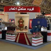 نمایشگاه تاسیسات سرمایشی و گرمایشی اصفهان ۹۲