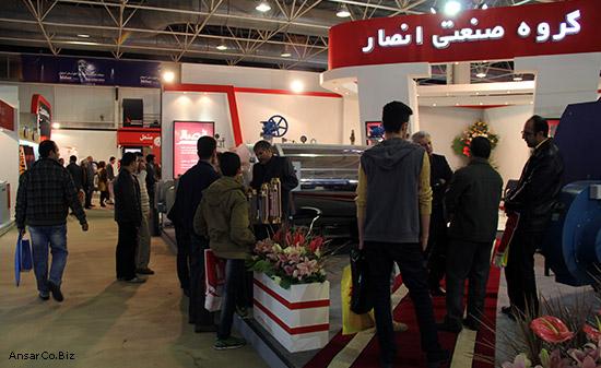 استقبال چشمگیر از نمایشگاه تاسیسات اصفهان و غرفه انصار
