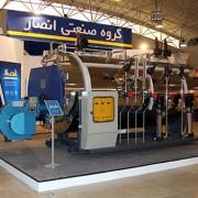 غرفه شرکت انصار در نمایشگاه تاسیسات شیراز