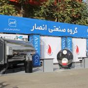 نمایشگاه تاسیسات سرمایشی و گرمایشی تهران 92
