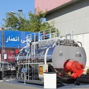 نمایشگاه تاسیسات سرمایشی و گرمایشی تهران 93