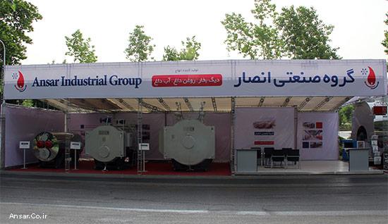 غرفه گروه صنعتی انصار در نمایشگاه صنایع غذایی و ماشین آلات تهران سال 94