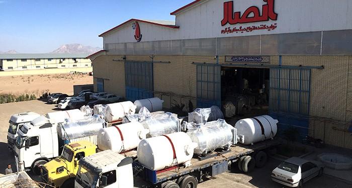 تجهیزات موتورخانه هتل یاقوت کیش گروه صنعتی انصار
