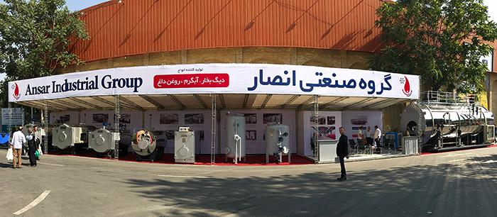 غرفه گروه صنعتی انصار در نمایشگاه اگروفود تهران 97
