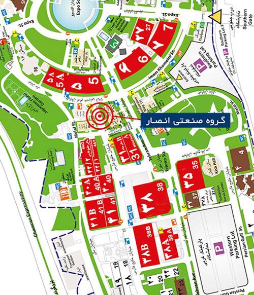 محل غرفه گروه صنعتی انصار در نمایشگاه تهران