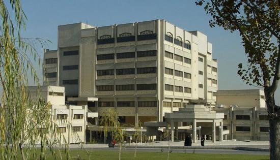 موتورخانه دانشگاه اصفهان